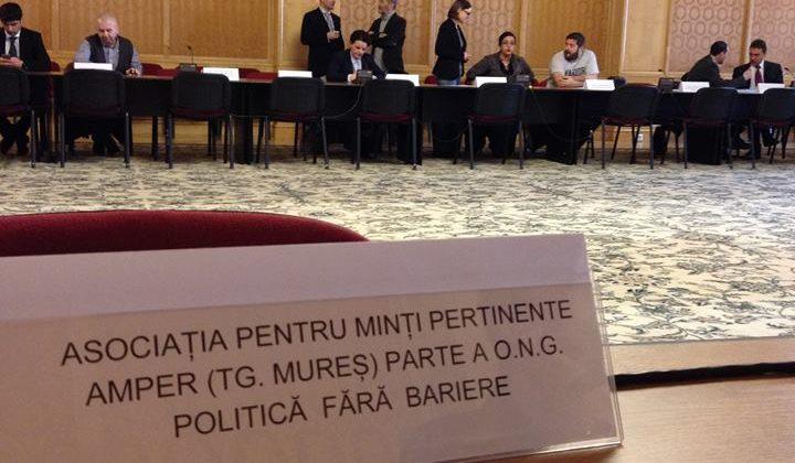 """AMPER la dezbaterea """"Drepturi şi libertăţi în contextul securităţii cibernetice şi a telecomunicaţiilor"""""""